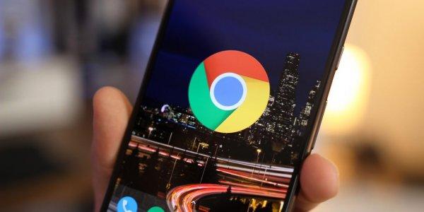 Chrome 62 дляAndroid получил новый интерфейс Home UI
