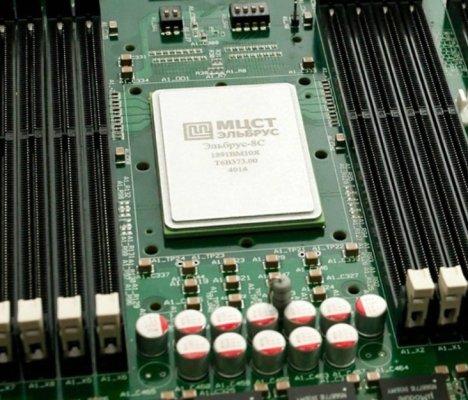 Российский восьмиядерный процессор «Эльбрус-8С» получил обновление