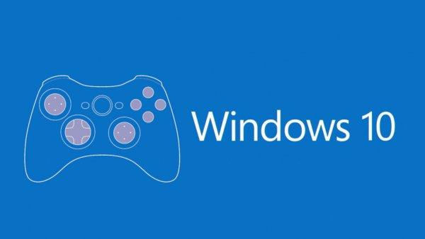 В Windows 10 Fall Creators появилась защита отчитерства виграх