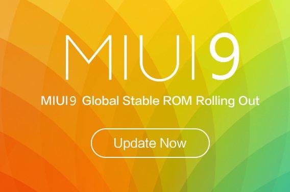 Стабильная версия MIUI 9 выпущена вКитае