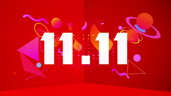 11.11 наAliExpress— если покупать смартфон, то наглавной распродаже года