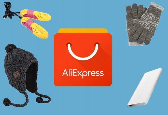 10 зимних гаджетов наAliExpress