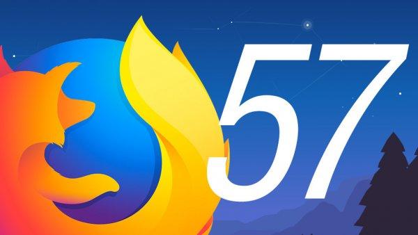Состоялся стабильный релиз скоростного Firefox 57 Quantum