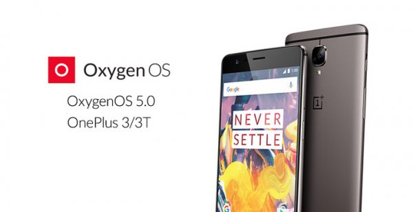 OnePlus 3 и3T получили обновление доAndroid 8.0 Oreo