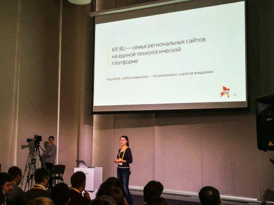 Яндекс ускоряет мобильный интернет в15 раз сТурбо-страницами