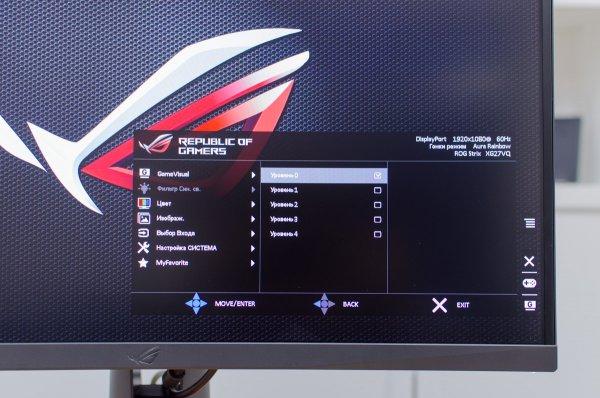 Обзор геймерского монитора Asus ROG STRIX XG27VQ — Экранное меню. 2