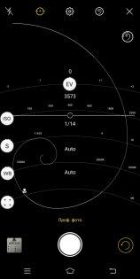 Обзор Vivo V7 — Камера. 27