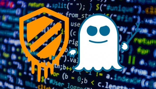 Уязвимость впроцессорах Intel затрагивает почти все устройства