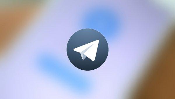 Challegram стал официальным TelegramX дляAndroid