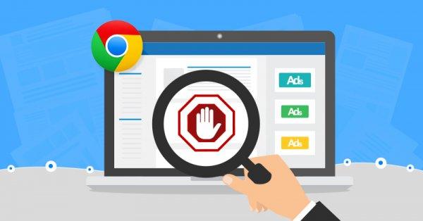 DNS-блокировщики рекламы сломались собновлением Chrome, но это поправимо