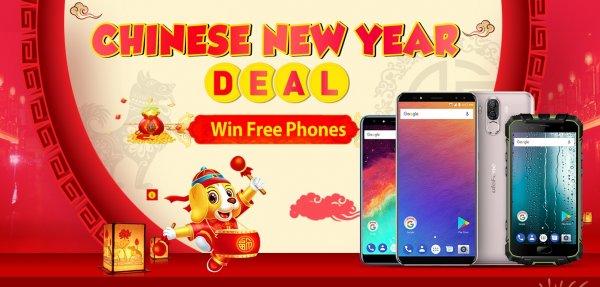 Ulefone проводит большую распродажу вчесть китайского Нового года