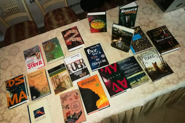 Объявлен лонг-лист номинации «Иностранная литература» премии «Ясная Поляна»