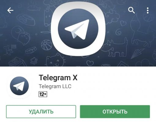Telegram X снова исчез— теперь изGoogle Play