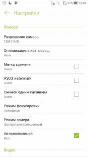 Обзор ASUS ZenFone 4 Selfie Pro