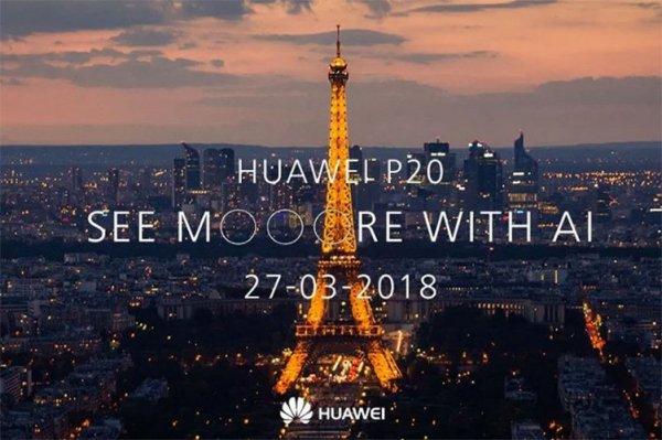 Huawei P20: официальные изображения ицены