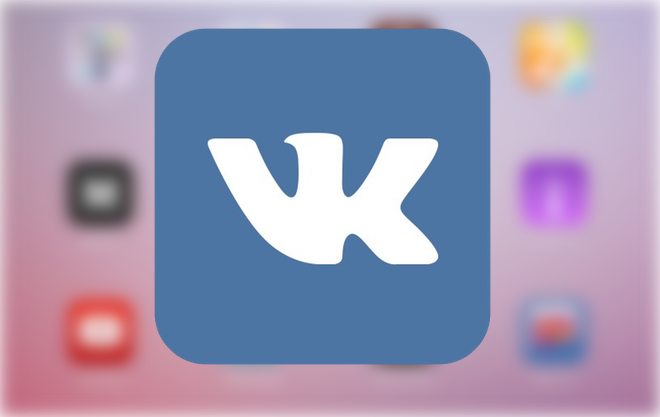«Вконтакте» запустит платежную системуVK Pay