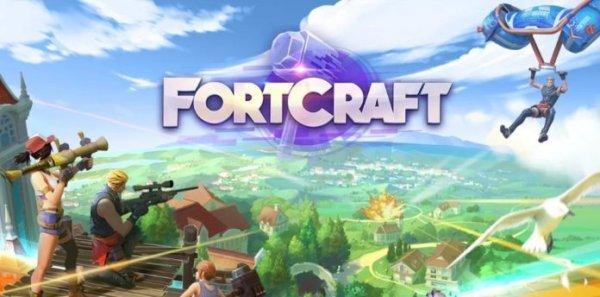 NetEase выпустила мобильный клон Fortnite подназванием FortCraft