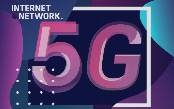 Сети 5G: применение иперспективы развития