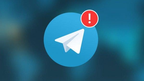 Telegram уже блокируют вРоссии