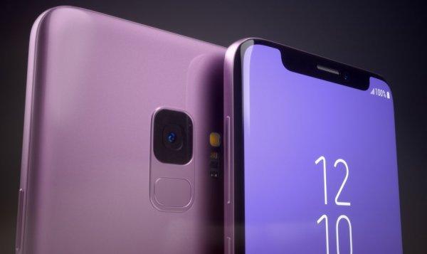 Samsung готовит смартфон свырезом наэкране?