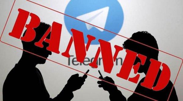 Кто пострадал отблокировки Telegram