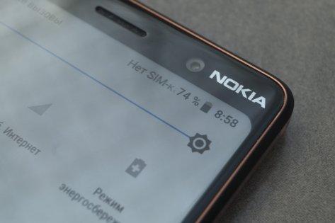 Обзор Nokia 7 Plus — Дисплей. 1