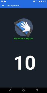 Обзор Nokia 7 Plus — Дисплей. 4