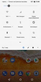 Обзор Nokia 7 Plus — Программное обеспечение. 6