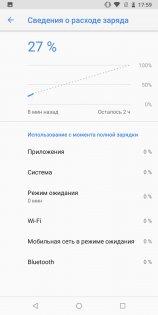Обзор Nokia 7 Plus — Батарея. 3