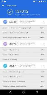 Обзор Nokia 7 Plus — Производительность и железо. 6