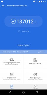 Обзор Nokia 7 Plus — Производительность и железо. 5