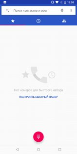 Обзор Nokia 7 Plus — Связь. 4