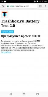 Обзор Nokia 7 Plus — Батарея. 1