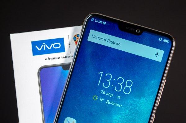 Обзор Vivo V9: удачный подражатель?