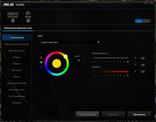 Обзор игровой мышки ASUS ROG Pugio — Утилита ROG Armoury. 9