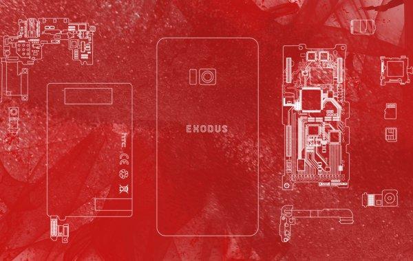 HTC анонсировала блокчейн-смартфон Exodus