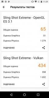 Обзор Ulefone Power 3: энергичный китаец