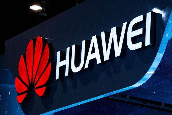 Huawei перестала рассылать коды дляразблокировки загрузчика смартфонов
