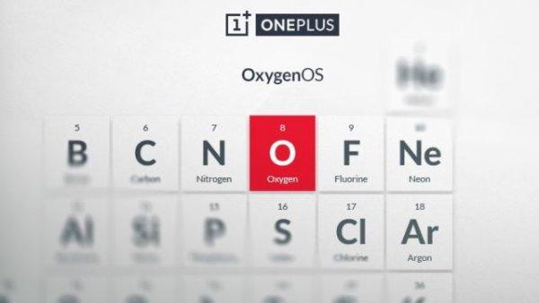 OnePlus обновляет актуальные смартфоны
