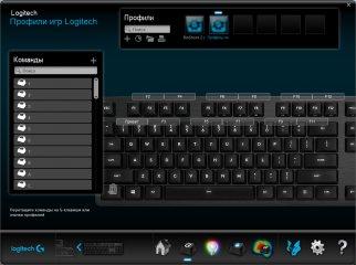 Обзор игровой клавиатуры Logitech G513 Carbon — Утилита Logitech Gaming Software. 4