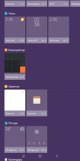 Обзор Xiaomi Mi MIX 2s: плановое обновление — Программное обеспечение. 7