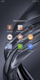 Обзор Xiaomi Mi MIX 2s: плановое обновление — Программное обеспечение. 5
