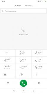 Обзор Xiaomi Mi MIX 2s: плановое обновление — Связь. 2