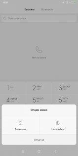 Обзор Xiaomi Mi MIX 2s: плановое обновление — Связь. 3
