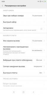 Обзор Xiaomi Mi MIX 2s: плановое обновление — Связь. 5