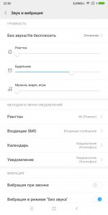 Обзор Xiaomi Mi MIX 2s: плановое обновление — Связь. 10