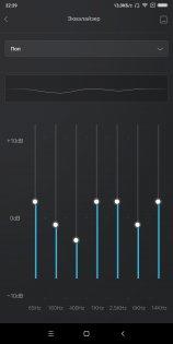 Обзор Xiaomi Mi MIX 2s: плановое обновление — Связь. 7