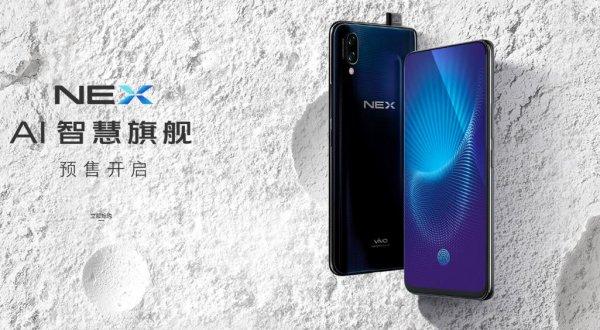 Представлен Vivo NEX— по-настоящему безрамочный смартфон