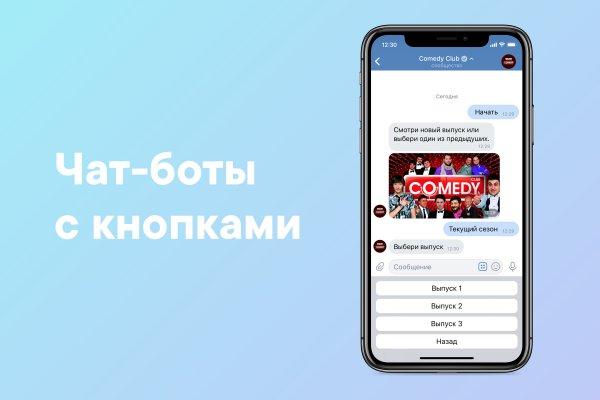 ВКонтакте продолжает копировать Telegram
