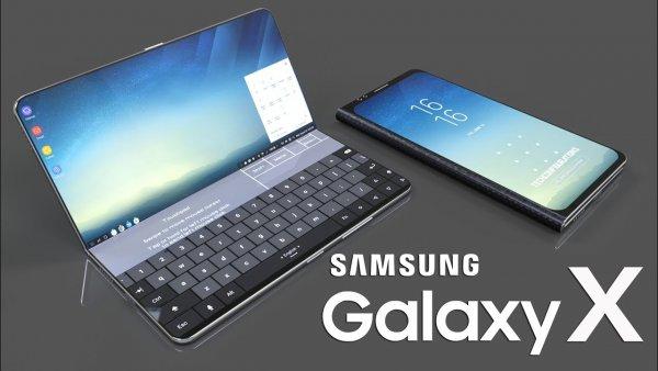 Слух: складной смартфон Samsung будет стоить как два топовых флагмана